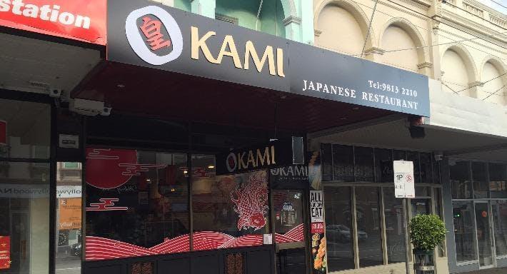 OKAMI - Camberwell