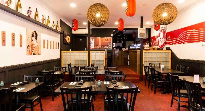 OKAMI - Camberwell Melbourne image 2