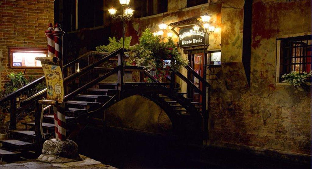 Antica Trattoria Poste Vecie Venice image 1