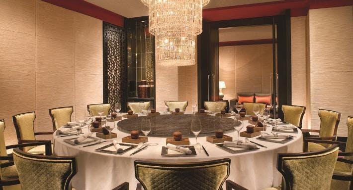 Shang Palace Singapore image 2