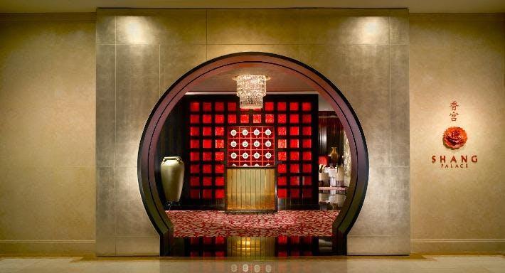 Shang Palace Singapore image 4