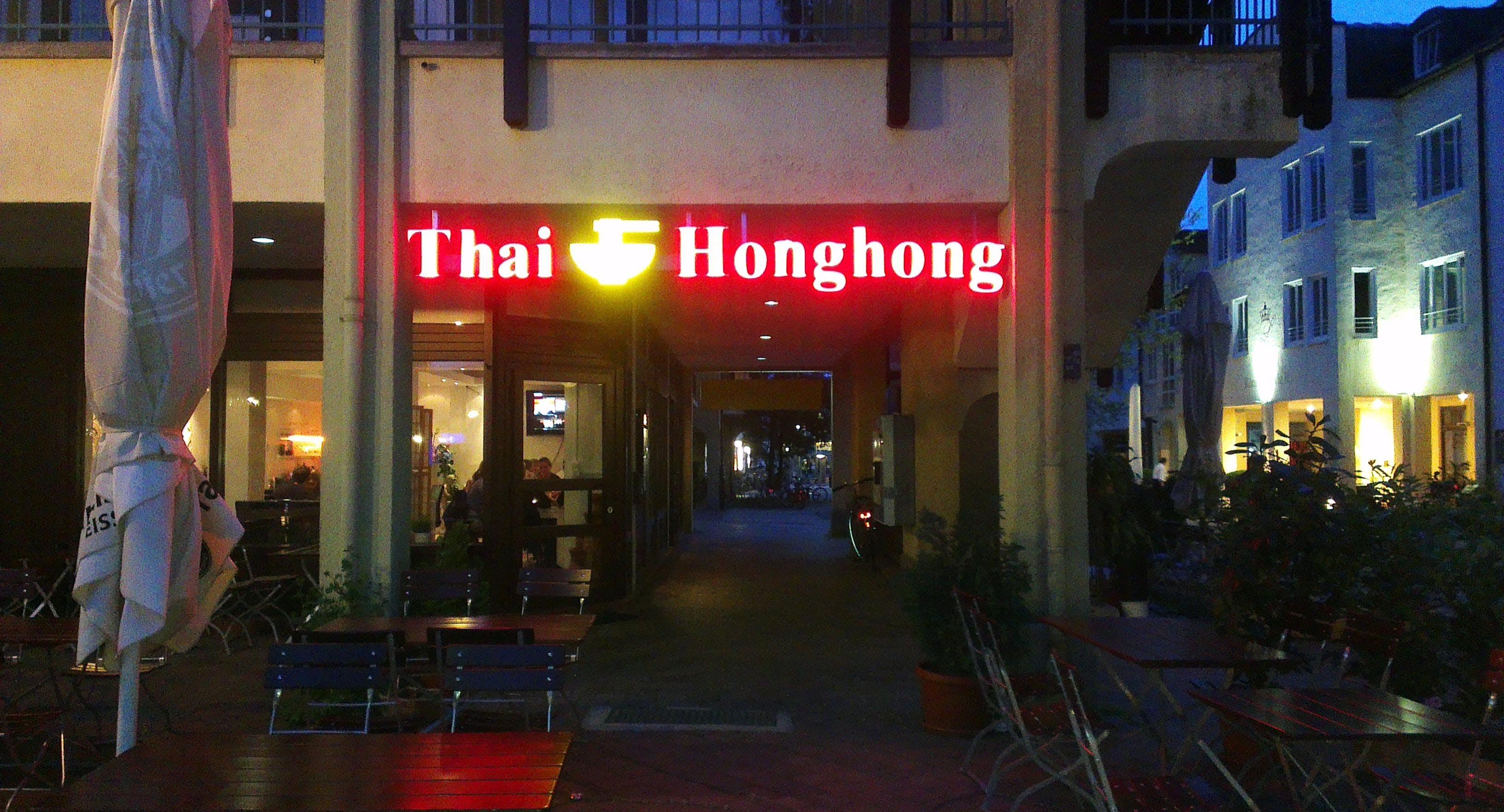 Honghong Restaurant Garching München image 1