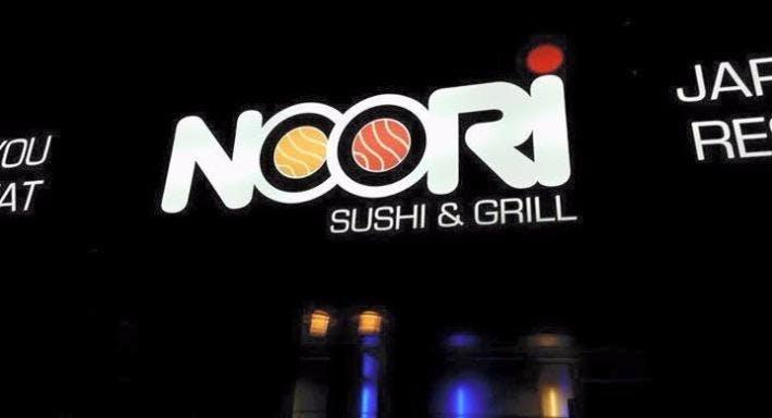 Noori Lounge