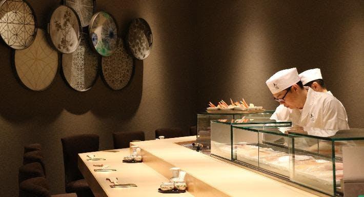 Kyoaji Dining Singapore image 3