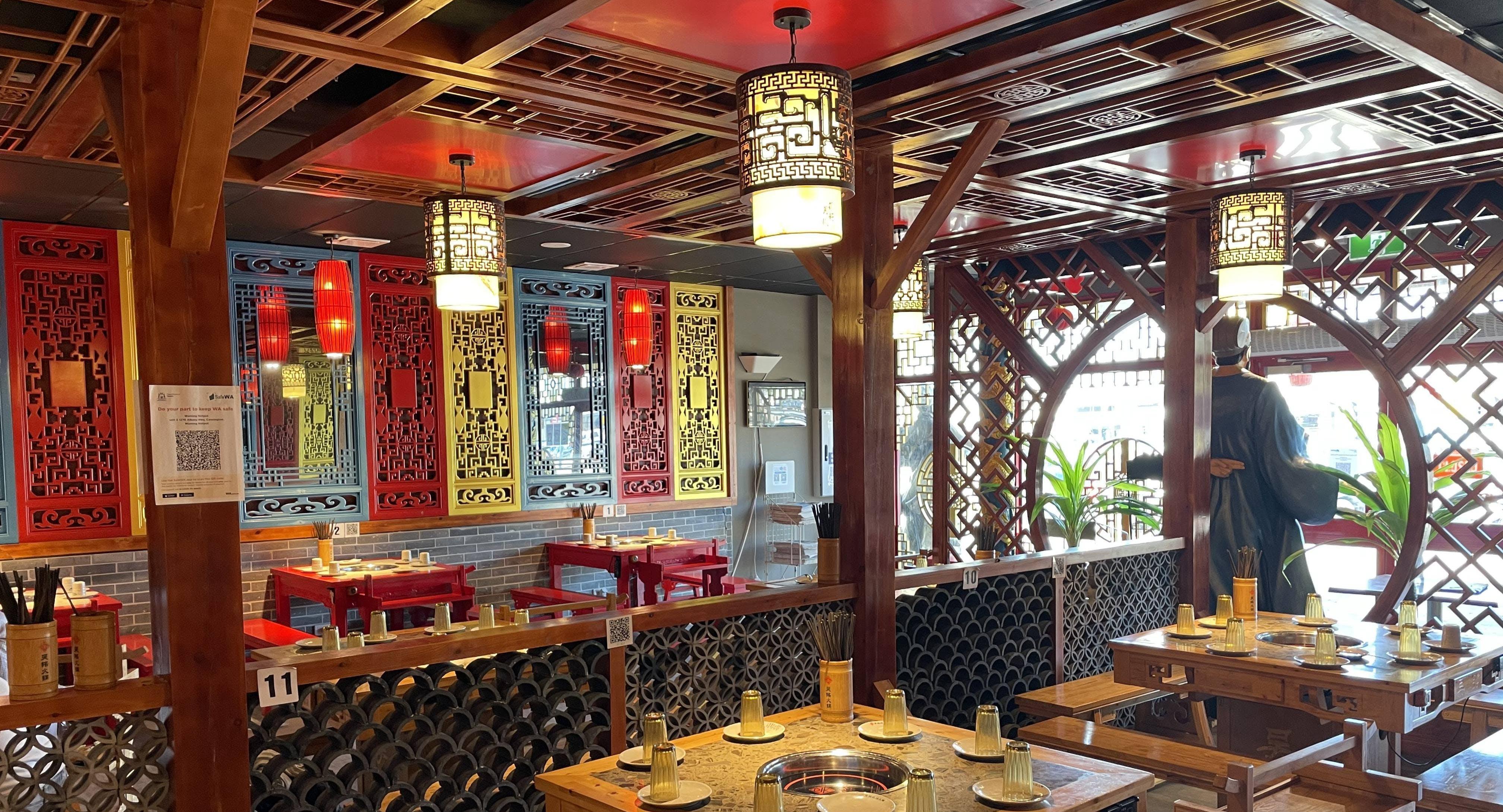 Photo of restaurant Wu Ming Hot Pot 吴铭火锅 - Cannington in Cannington, Perth
