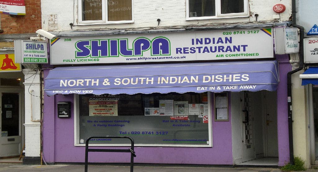 Shilpa London image 1