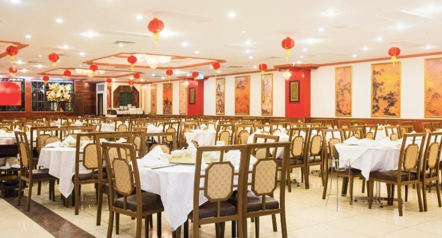 Gold Leaf Chinese Restaurant - Preston