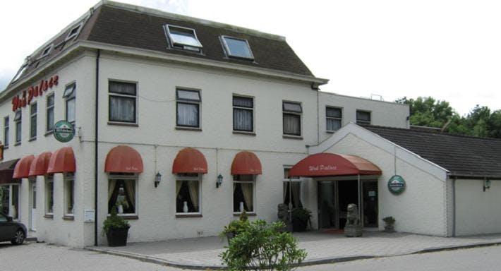Wok Palace Groningen image 1