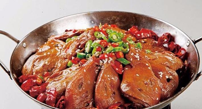 Da Hu Zi BBQ