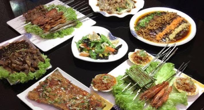 Da Hu Zi BBQ Singapore image 5