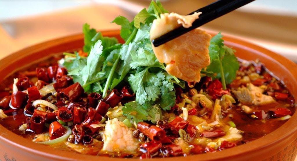 Da Hu Zi BBQ Singapore image 1