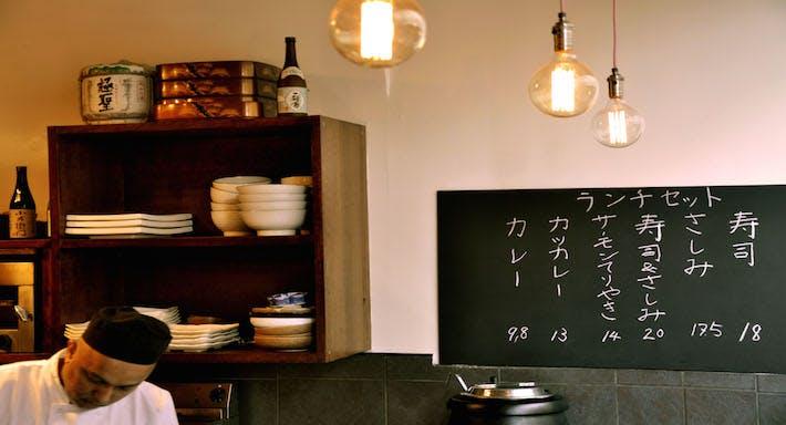 Chisou Sushi Counter London image 1