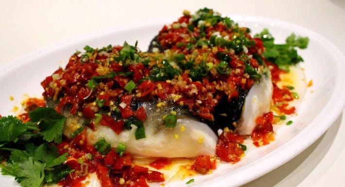 Gold Lo Hin 金樂軒雞煲魚鍋 Hong Kong image 4