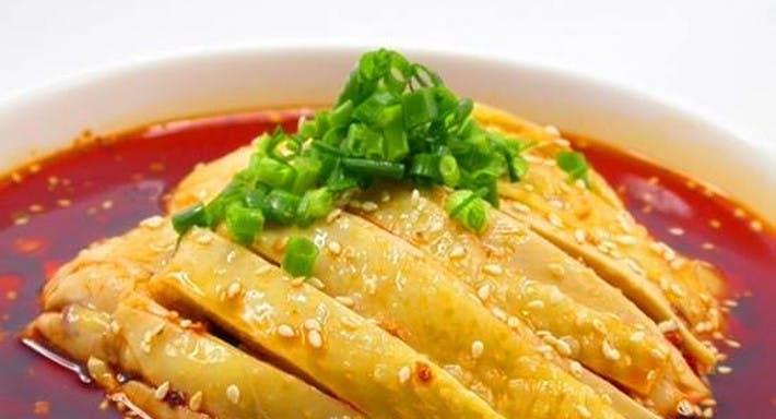 Gold Lo Hin 金樂軒雞煲魚鍋 Hong Kong image 6