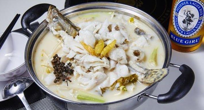 Gold Lo Hin 金樂軒雞煲魚鍋 Hong Kong image 8