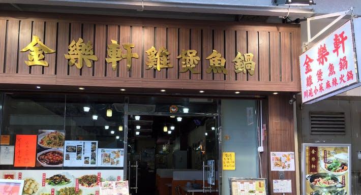 Gold Lo Hin 金樂軒雞煲魚鍋
