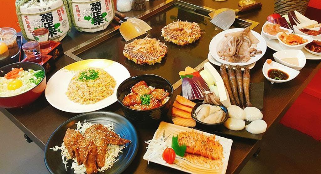 Seiwaa Okonomiyaki & Teppanyaki Restaurant Singapore image 1