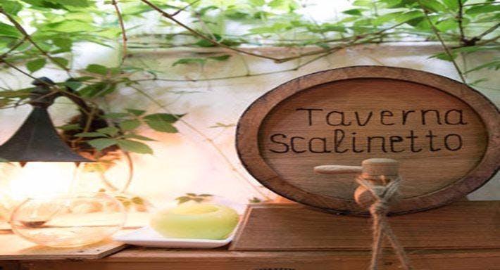 Taverna Scalinetto Venezia image 3
