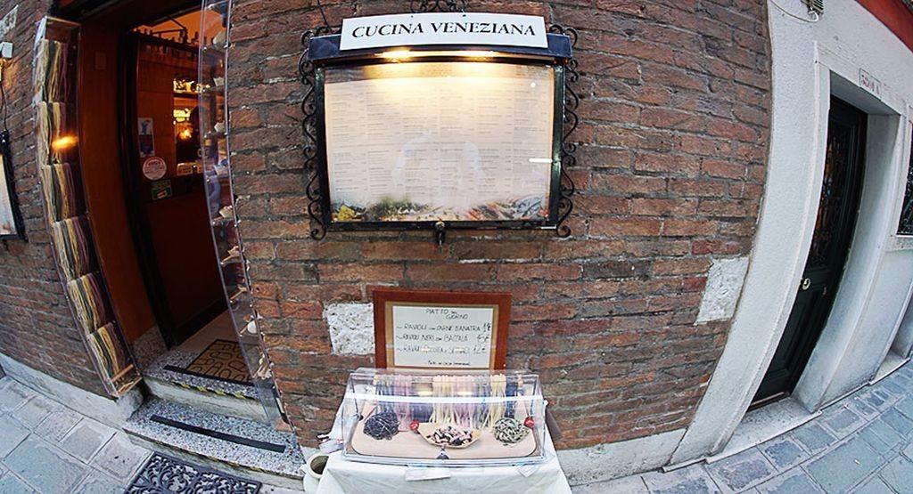 Taverna Scalinetto Venezia image 1