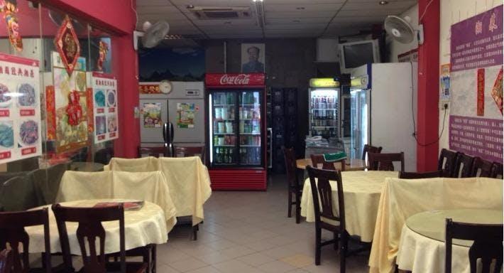 Xiao Xiang Yuan Xiang Cai Guan - Geylang Singapore image 2