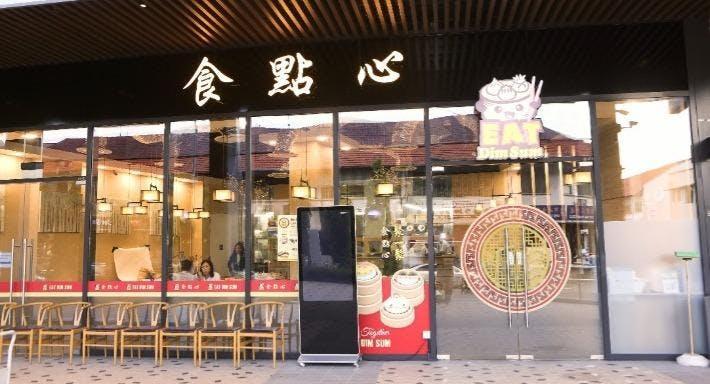 Eat Dim Sum Singapore image 1