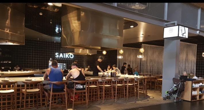 Saiko Teppanyaki - Robina Gold Coast image 2