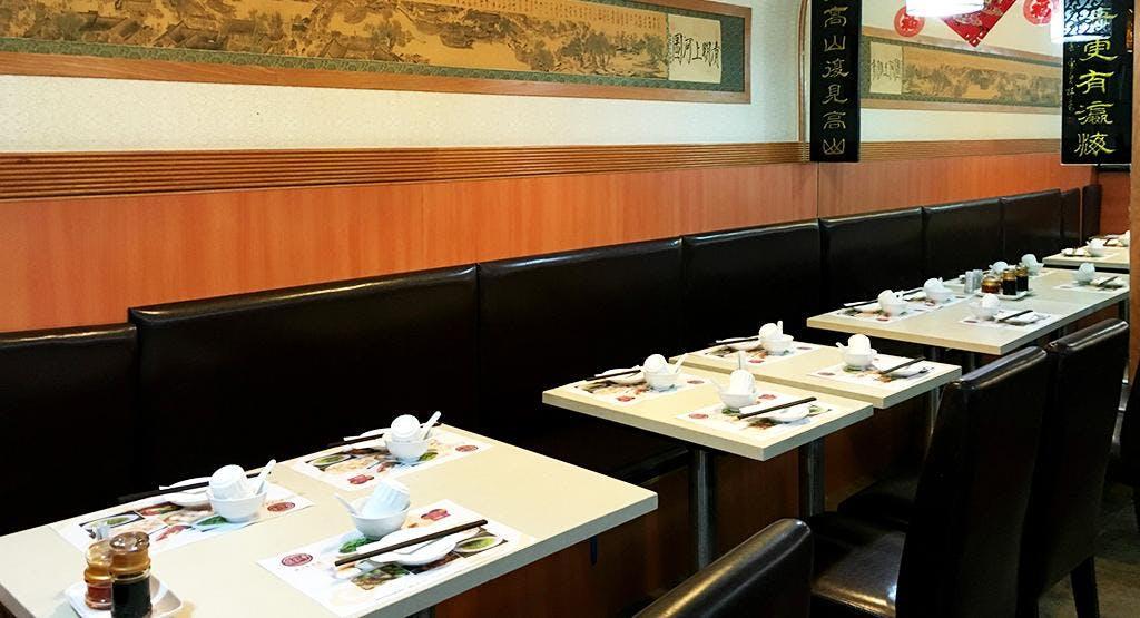 錦江軒 Kum Gang Hin Cuisine Hong Kong image 1