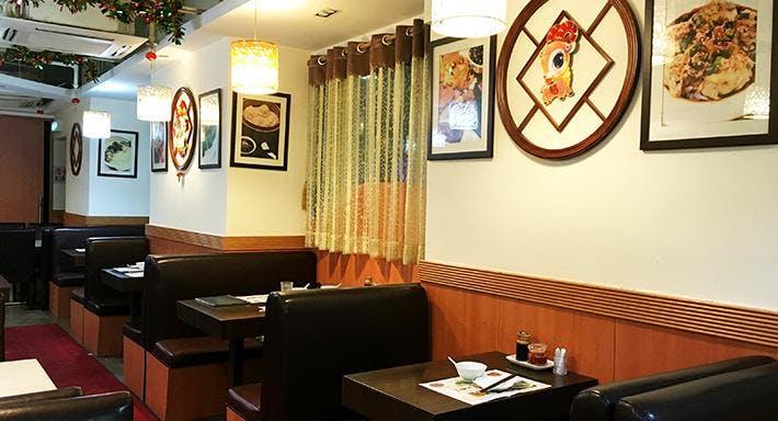 錦江軒 Kum Gang Hin Cuisine