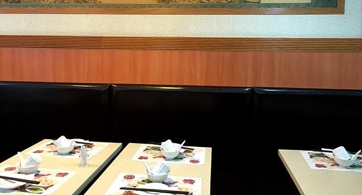 錦江軒 Kum Gang Hin Cuisine Hong Kong image 3