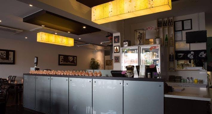 Hanami Japanese Restaurant Perth image 2
