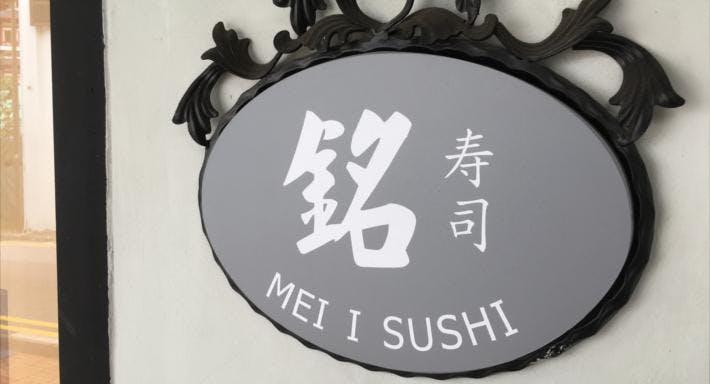 Mei I Sushi Singapore image 3