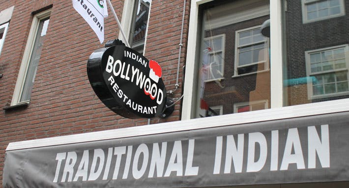 Bollywood Amsterdam image 2
