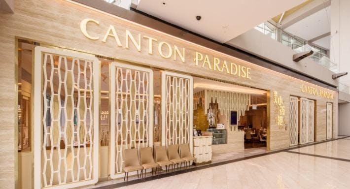 Canton Paradise at Marina Bay Sands