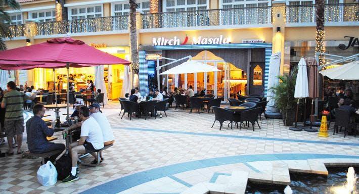 印度美食風味屋 Mirch Masala Indian Restaurant - 愉景灣 Discovery Bay