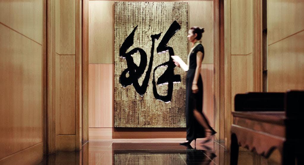 Wan Hao Chinese Restaurant Singapore image 1