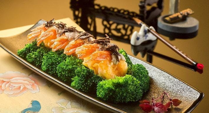 Wan Hao Chinese Restaurant Singapore image 2