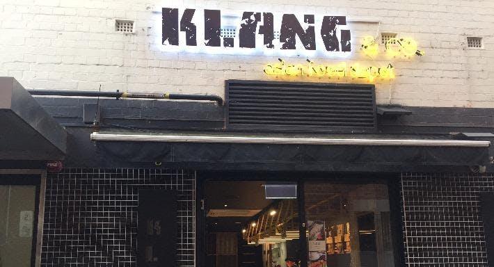 Klang & Co Melbourne image 3