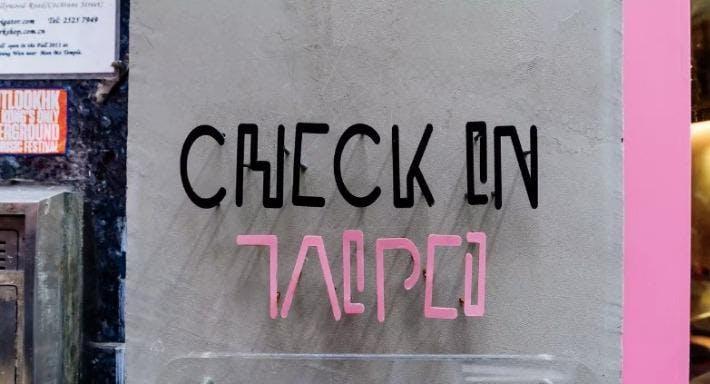 Check-In Taipei Hong Kong image 2