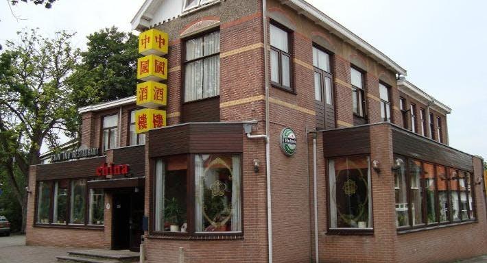 Restaurant China Soest image 3