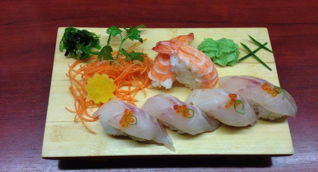 Restaurant China Soest image 1