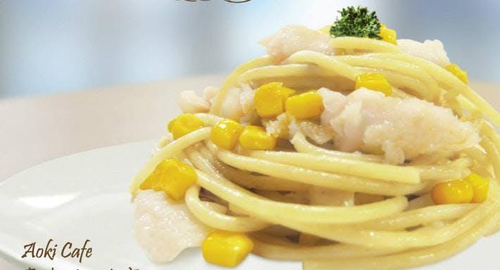 Aoki Cafe 青木咖啡店 Hong Kong image 9
