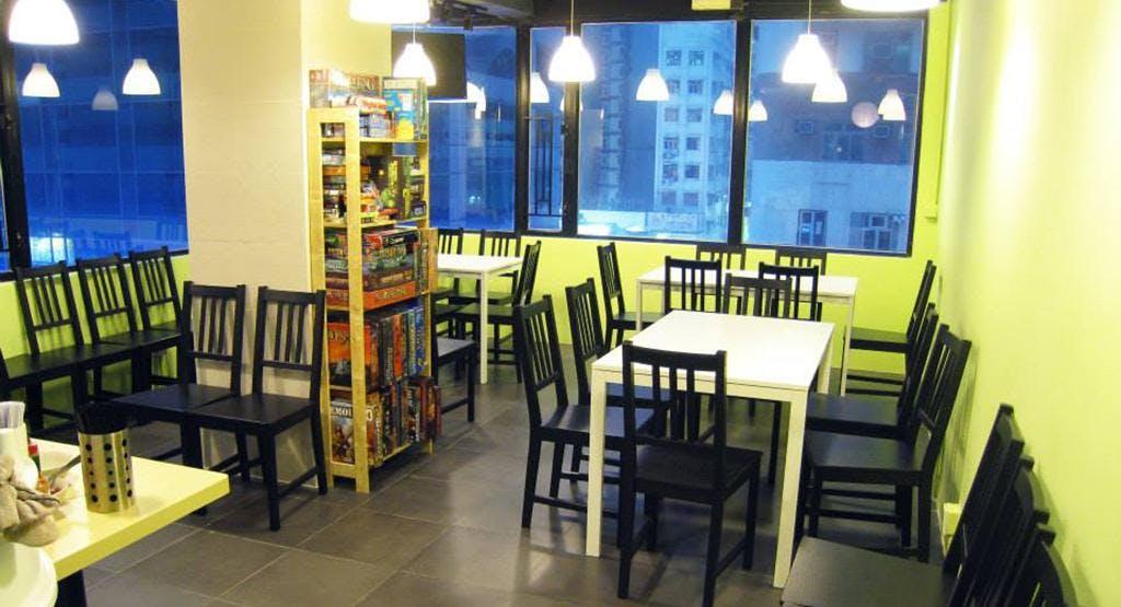 Aoki Cafe 青木咖啡店 Hong Kong image 1