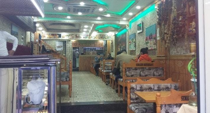 Horhor Kebabistan İstanbul image 5
