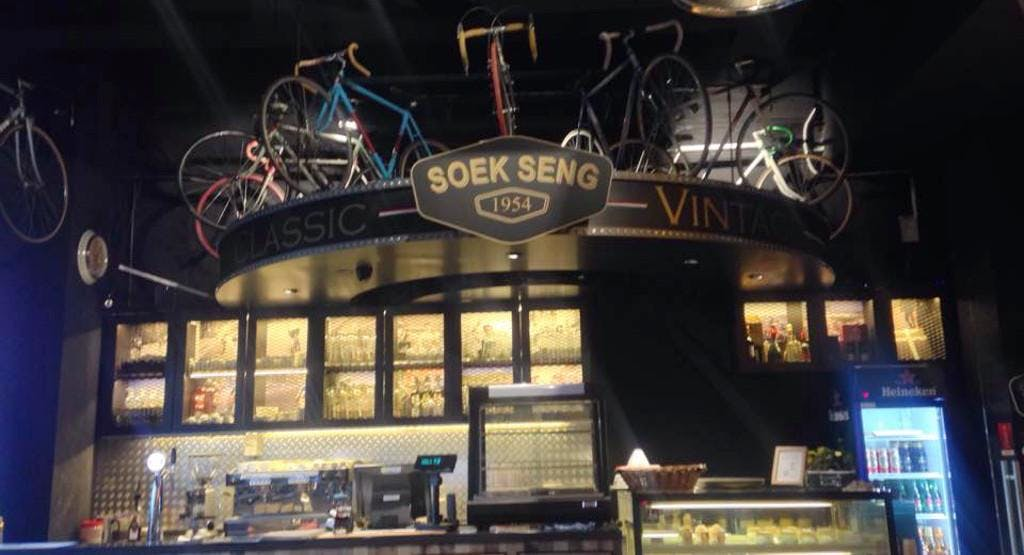 Soek Seng 1954 Bicycle Cafe Singapore image 1
