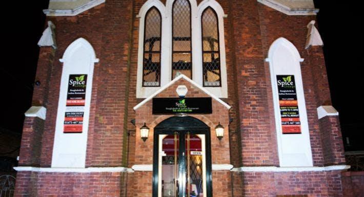 Spice Lounge Indian Restaurant Birmingham image 1