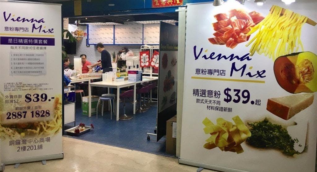 Vienna Mix Hong Kong image 1