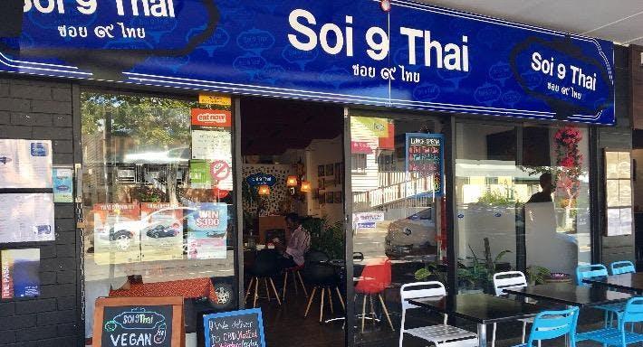 Soi 9 Thai