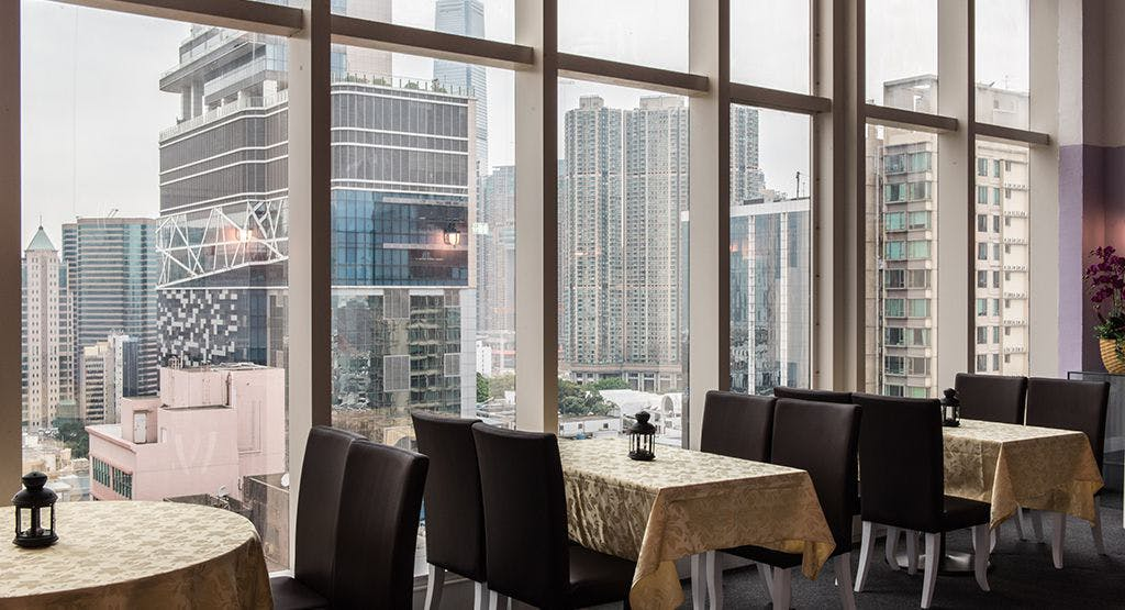 So Good Restaurant / 極意私房餐廳 Hong Kong image 1