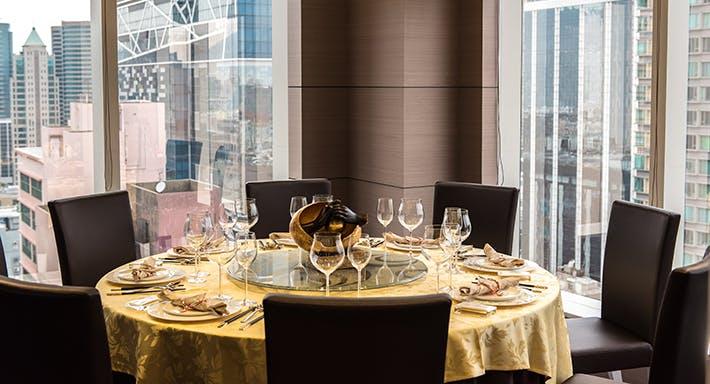 So Good Restaurant / 極意私房餐廳 Hong Kong image 2