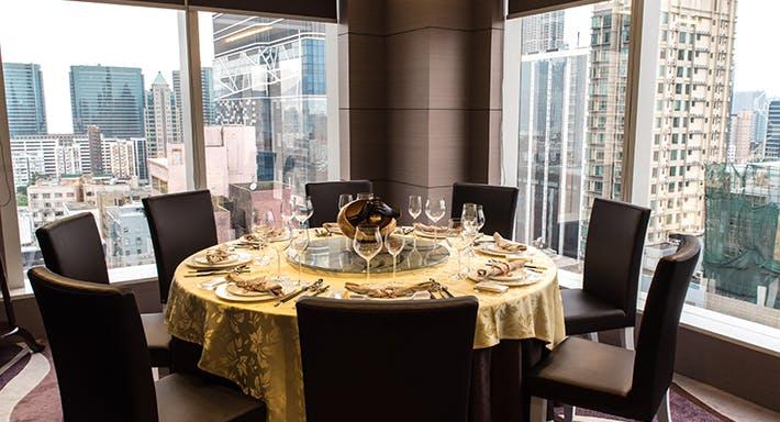 So Good Restaurant / 極意私房餐廳 Hong Kong image 10
